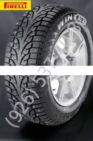 Pirelli 205/65R16C 107/105R Chrono Winter ш.