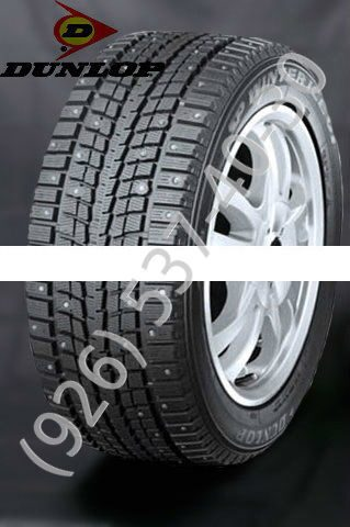 Dunlop 235/55R18 100T SP Winter Ice 01 шип.